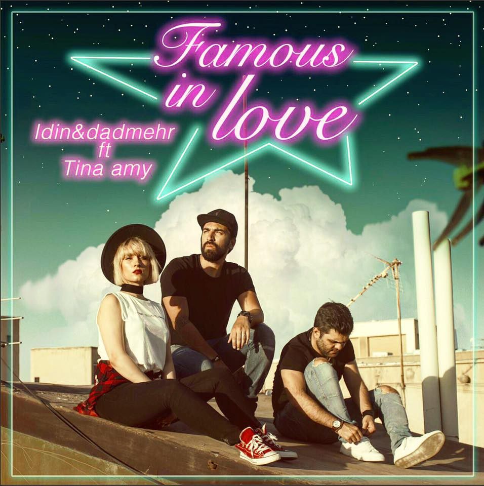 IDIN & DADMEHR – FAMOUS IN LOVE